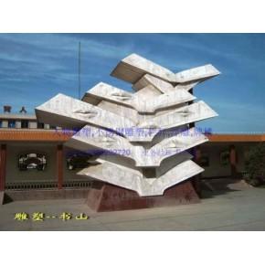 曲阳县恒辉雕塑有限公司