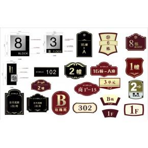 青岛标识、展览展示台、手提袋设计制作