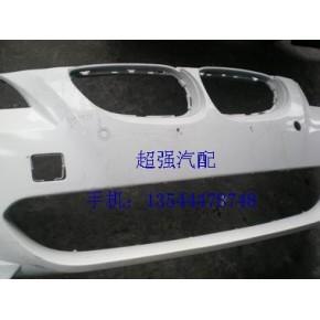 宝马M5前杠,三元催化,汽油泵,原厂件