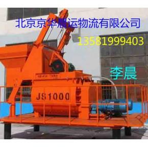 北京长途搬家公司生活用品搬家货物上门取货