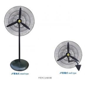 上海九洲普惠风机JF系列工业电风扇工业专用牛角扇