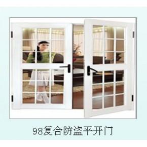 复合防盗窗型材推拉
