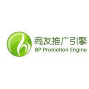 在西安如何做好网络推广 首选书生商友推广引擎!