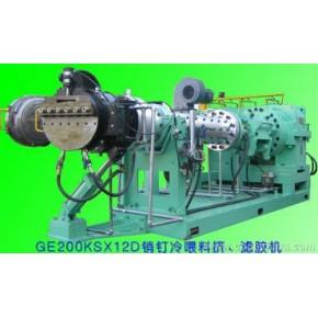河北双达橡胶机械厂 供应大型过滤机   可供批发