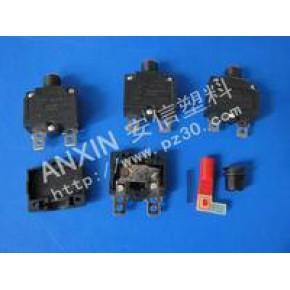 柳市塑料接线盒生产厂家品质安信