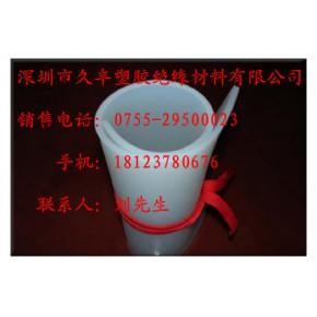 食品级硅胶皮作为食品药品的外用干燥剂食品级硅胶皮