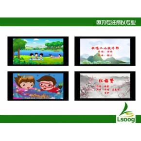 苏州动画制作:flash动画片、宣传片、广告片、婚礼动画