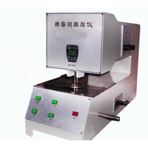 膜厚仪 网版测膜仪 精密网版测膜仪 特印