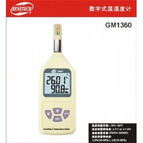 马鞍山什么地方卖室内温湿度计,电子温湿度计