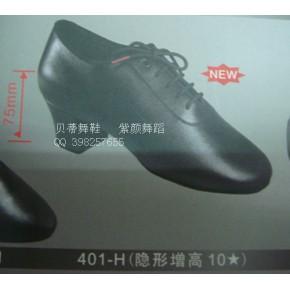 武汉贝蒂男士拉丁舞鞋401款国产皮鞋
