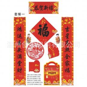 LG春联 通用对联批发 广告对联 中国平安对联