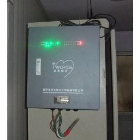 堆取料机无线控制器无线设备改造