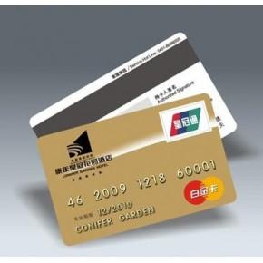 珠海磁卡制作,会员卡,澳门PVC贵宾卡