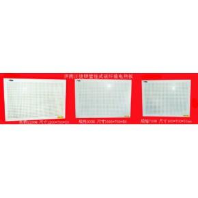 川捷牌碳纤维电热板
