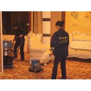 南京清洗地毯消毒除螨公司地毯清洁保养美容公司