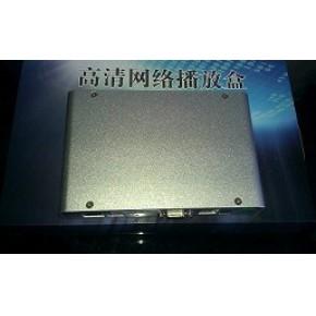 8653高清网络播放器