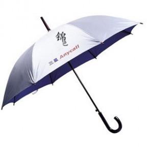 宣传伞定做,订做广告扇,雨伞厂家印LOGO