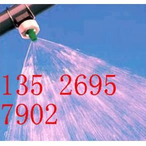 1.5英寸夹管前处理清洗喷淋喷嘴喷头