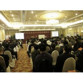 河南生产企业高效激活团队讲师 常鹏专业授课