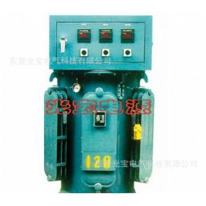 诱导式电压调整器_感应电压调整器_感应调压器