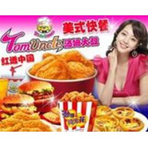 重庆餐饮加盟开店,欢迎来电重庆巨轮投资管理公司