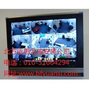 朝阳视频监控安防监控工程施工摄像头录像机批发公司