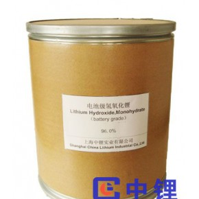上海中锂专业生产 电池级氢氧化锂96%