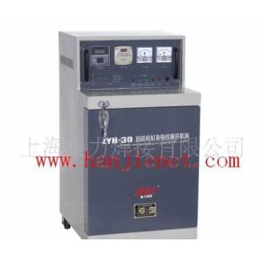 上海集力焊接供应电焊条烘干炉
