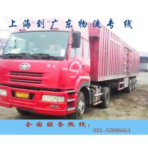 打包托运 专业设备 机械包装 货物运输