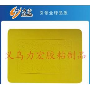 EVA貼紙 新奇特EVA玩具 不干膠貼紙 黃色貼紙 DIY貼紙