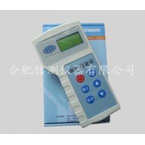 合肥手持GPS测亩仪,田亩测量仪,不规则面积测量