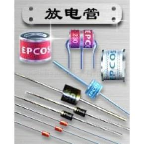高品质玻璃防雷管陶瓷气体放电管