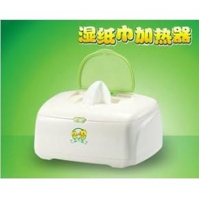 婴儿用品/宝宝用品/湿纸巾加热器/新生儿必备/湿巾加热器 SY-F10A