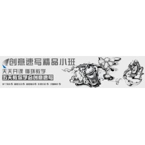 山东好的画室—济南画室,美术高考培训