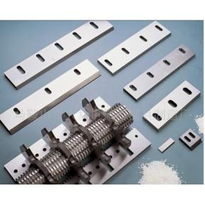 马鞍山市大众机械刀模具制造厂