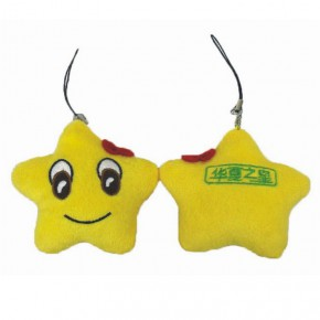 五角星创意笑脸毛绒玩具 意真真毛绒玩具礼品定做