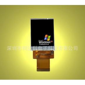 2.4寸/IPS/全视角/高亮/高对比度/快速响应/OLED显示效果/液晶屏