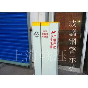 湖北 宜昌标志桩厂家百度排名前的公司数上海赣珏