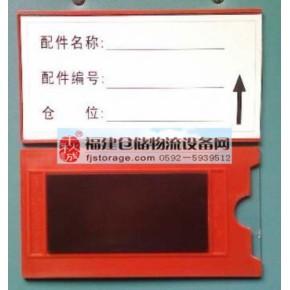 厦门磁性标签槽批发 厦门磁性标签卡订作 千秋诚专业批发零售