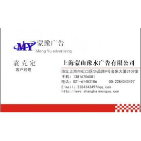 河南商务信息频道广告部咨询电话:各地二手房抢过户