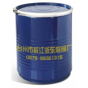 椒江25KG纸桶出售 浙东制桶厂 专业生产纸桶、钢桶、环保桶