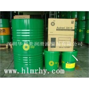 华利美BP安能高HLP32抗磨液压油