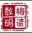 杭州梅清胶片有限公司