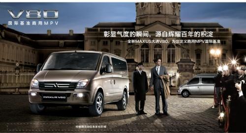 湖南申众大通汽车销售有限公司