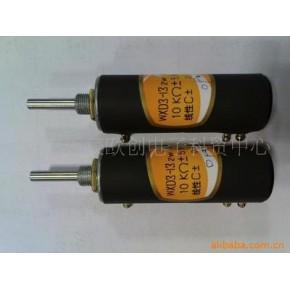 WXD3-201精密20圈线绕电位器