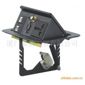 欧信桌面插座ZCY-165/L打开 无线插座 地拖插座