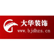 北京大华永兴文化传媒有限公司