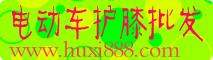 赵守波(个体经营)