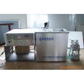 THC-20B超声波提取机,中草药提取设备