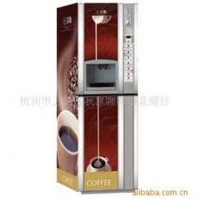 投币式咖啡机 咖啡 制冷,加热